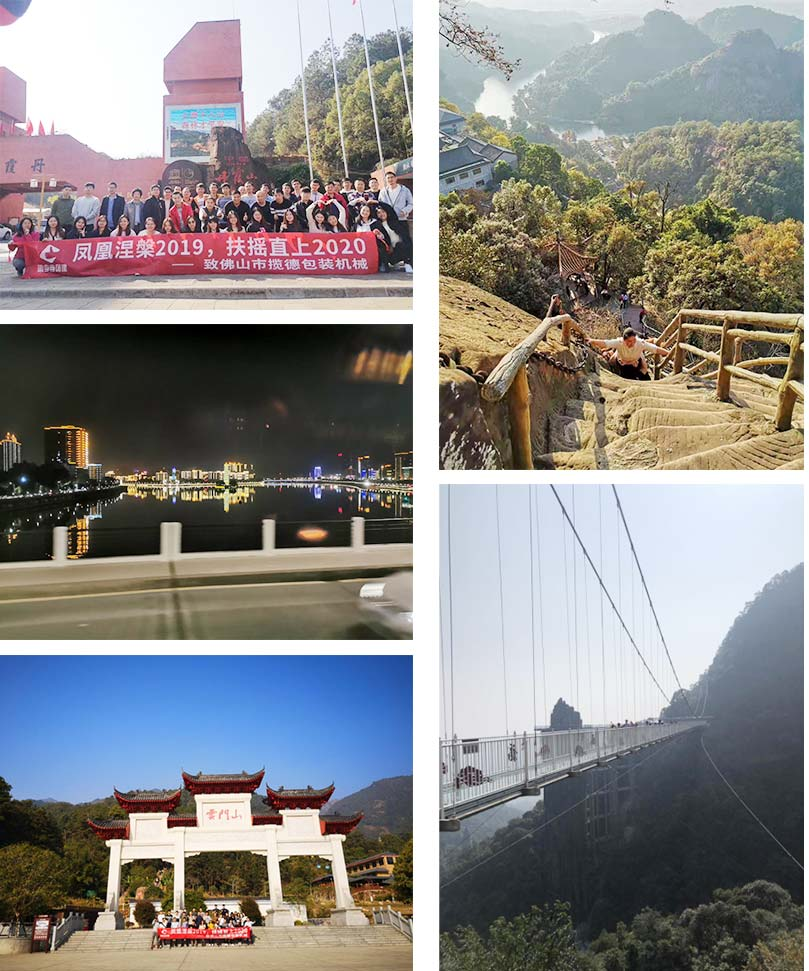 Company travel - National AAAAA tourist attraction - Danxia Mountain