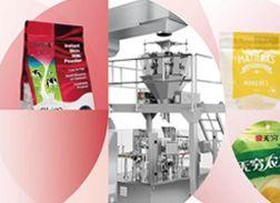 Download-Rotary Packing Machine