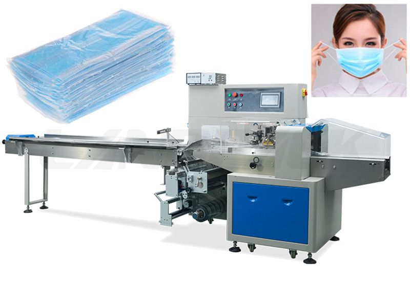 Automatic Multiple Masкs Pillow Bag Packing Machine