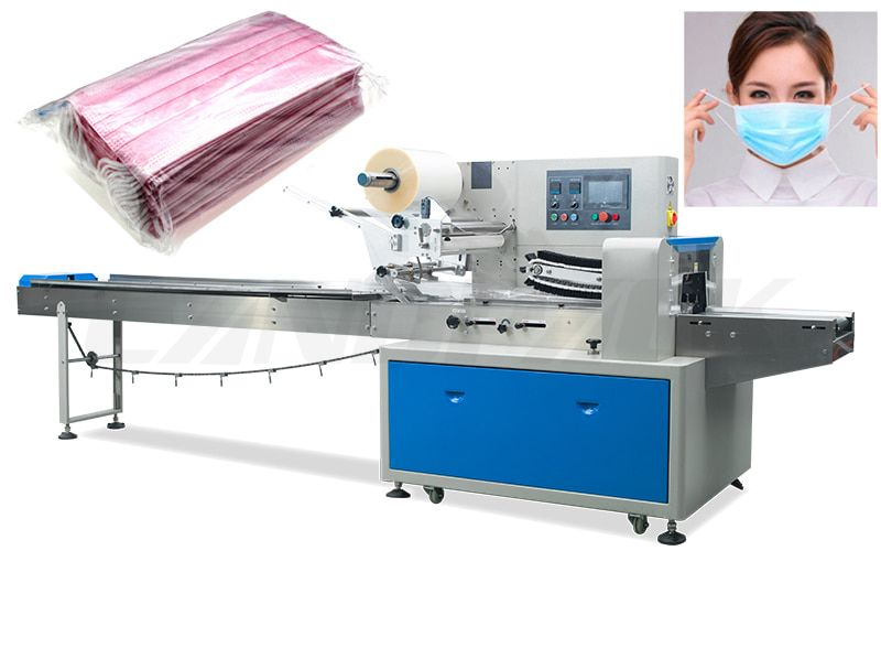 Automatic Multiple Surgical Masк Pillow Packing Machine