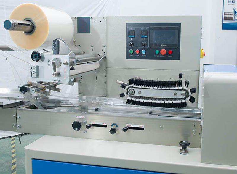 horizontal packaging machine