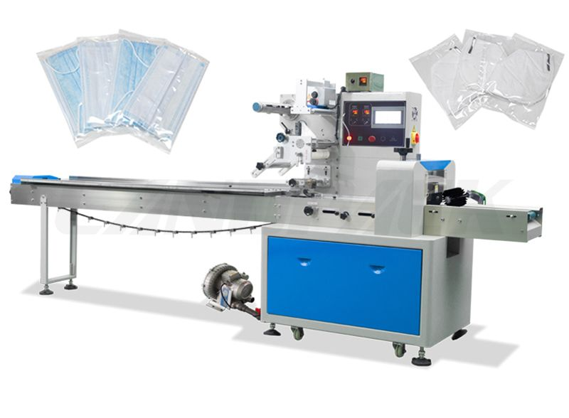 Automatic Vacuumize Masк Packing Machine For Disposable Medical Masк And N 95 Masк