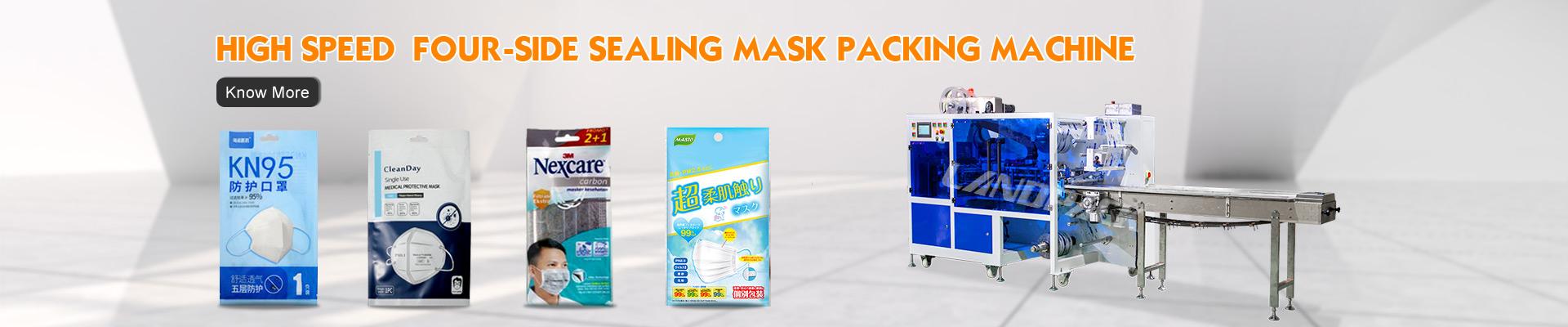 Masк Packing Machine