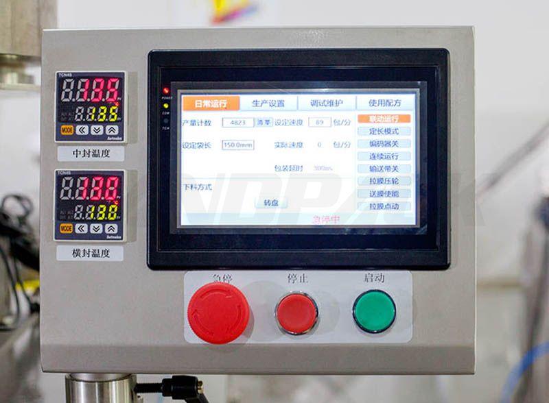 sachet packaging machine cost